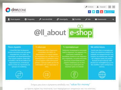 website picture